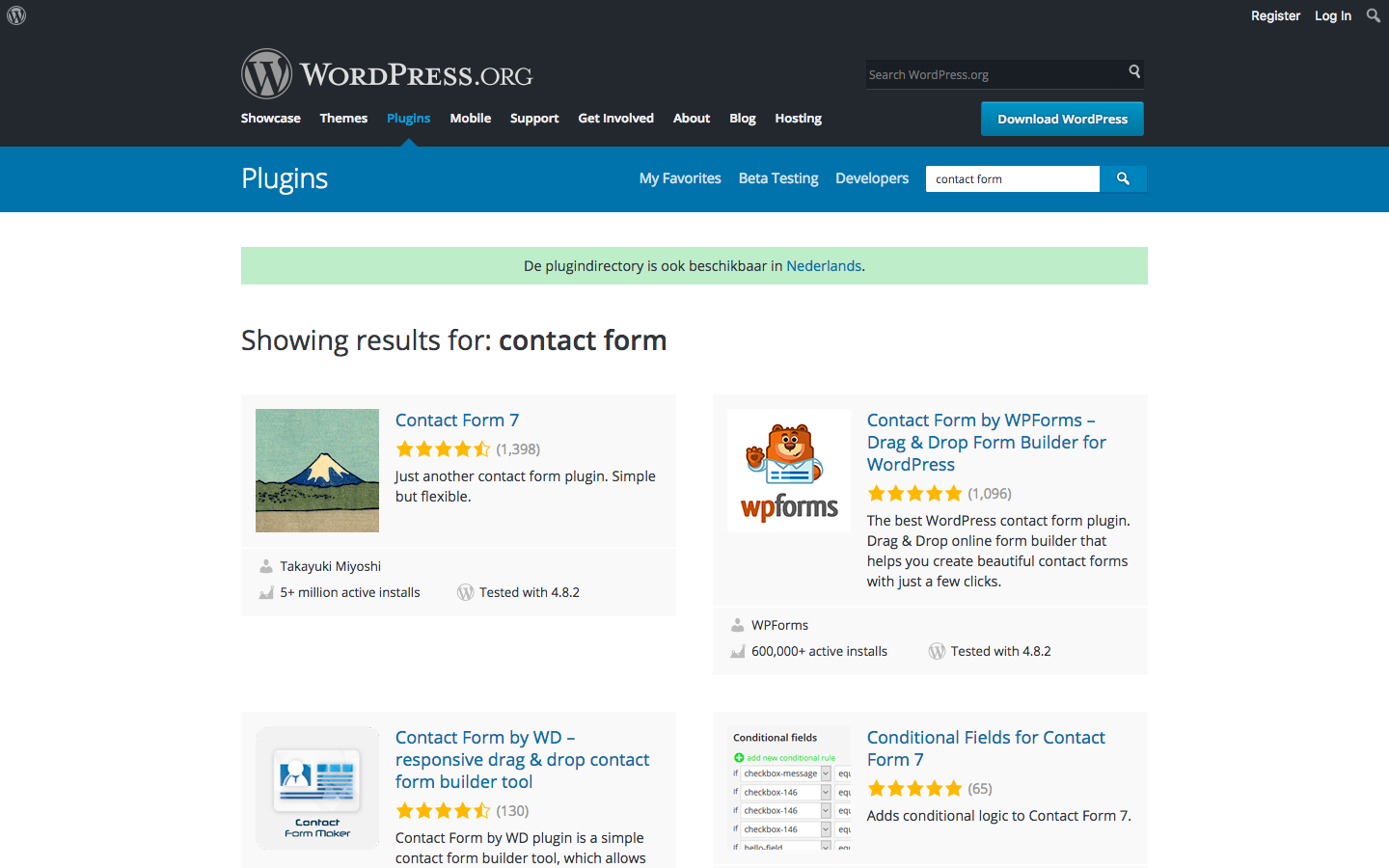 screenshot wordpress plugins